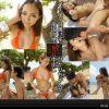 へい動画でHikariが美尻を突き出し生はめで奥まで攻められ絶叫しながら潮噴き